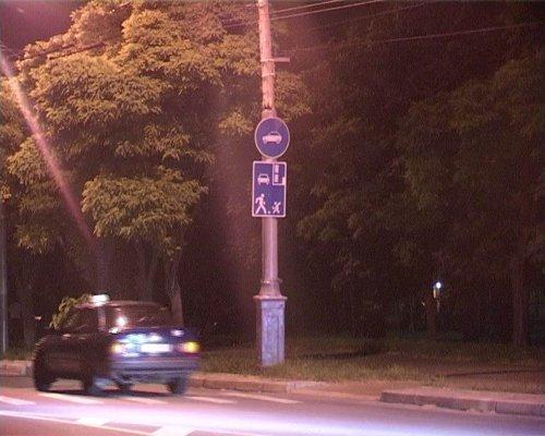 Приморский бульвар в Мариуполе объявлен жилой зоной (ФОТО), фото-1