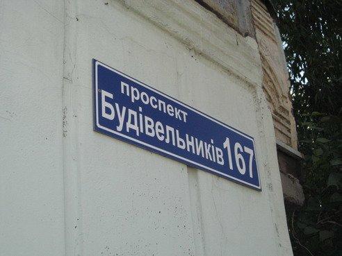 Мариупольские дома, на неделю оставшиеся без газа, сегодня получат голубое топливо (ФОТО), фото-1