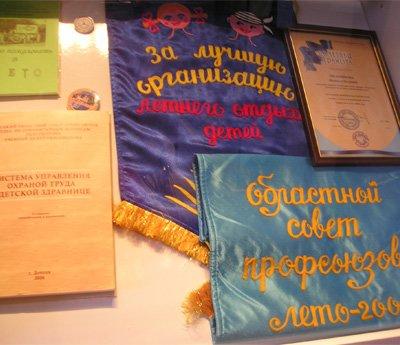 В Донецкой области открылся первый в Украине музей коммунизма (ФОТО), фото-1