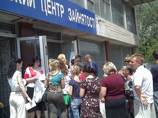Донецкая «Брусница» вытеснила из Мариуполя «Наш край» (ФОТО), фото-1