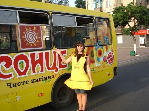 По дорогам Мариуполя ездит солнечный автобус (ФОТО), фото-1