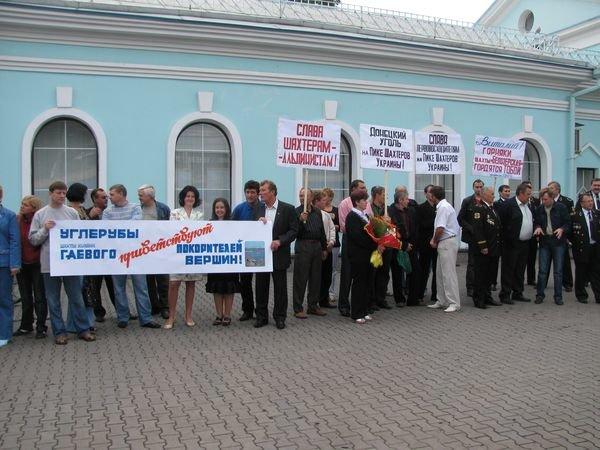 Донбасс встречает новых героев! (ФОТО), фото-1