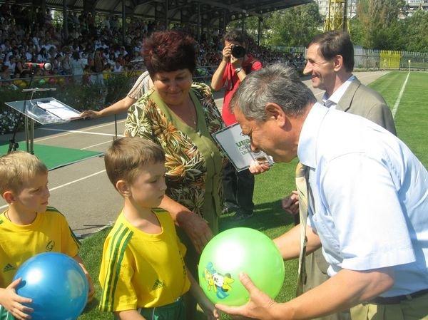 В Мариуполе награждали организаторов Евро-2009 (Фоторепортаж), фото-1
