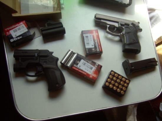 На Донетчине пограничники что ни день - то изымают оружие и монеты (ФОТО), фото-1