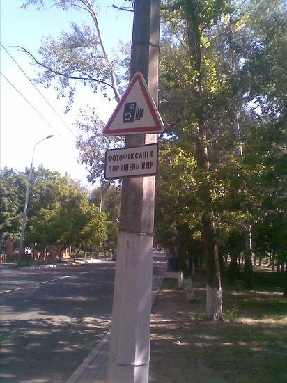 В Мариуполе установлены знаки, придуманные Департаментом ГАИ (ФОТО), фото-1