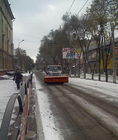 В Мариуполе - снег и гололед (ФОТО), фото-1