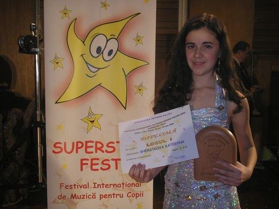 Юная мариупольчанка победила  в международном фестивале детской песни (ФОТО), фото-1
