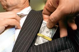 В Кременчуге областной милицией раскрыта деятельность преступной группы чиновников-коррупционеров, фото-1