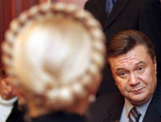"""БЮТ ставит под сомнение право баллотироваться """"дважды судимого"""" Януковича, фото-1"""
