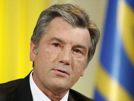 Ющенко подписал указ о принятии в гражданство Украины 232 лиц