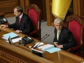 Александр Лавринович и Владимир Литвин