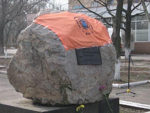 Мариуполь чествовал участников ликвидации последствий аварии на Чернобыльской АЭС (ФОТО), фото-1