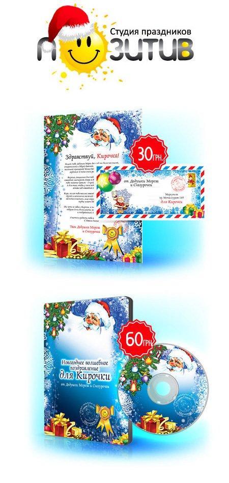 Подарки от Дедушки Мороза!, фото-1