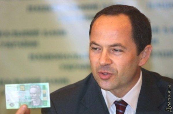 Тигипко: Надо кардинально перестраивать нашу экономику