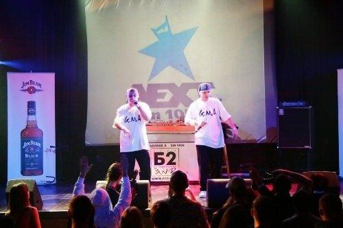 Мариупольские «читаки» взяли серебро на международном рэп-фестивале , фото-1