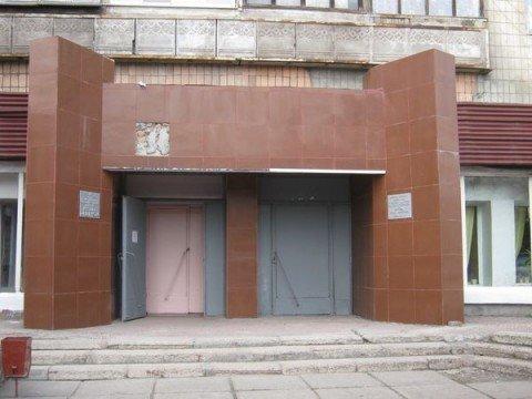 Единственный детский кинотеатр Донецкой области умирает в свой юбилей (ФОТО), фото-1
