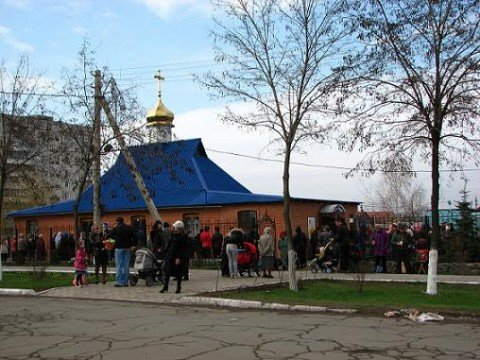 Храм Святого князя Владимира в микрорайоне Восточном