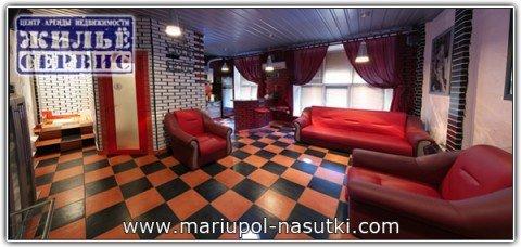 Весеннее настроение, шашлыки и романтика!...  Стоит только арендовать в Мариуполе жильё посуточно., фото-1