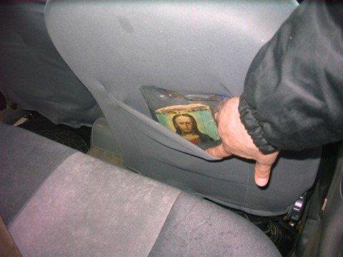 В Новоазовске задержали россиянина со старинной иконой в кармане (ФОТО), фото-1