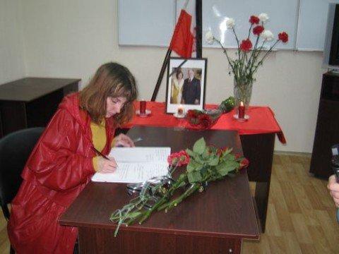 Польский центр  в Мариуполе собирает соболезнования в книгу скорби (ФОТО), фото-1