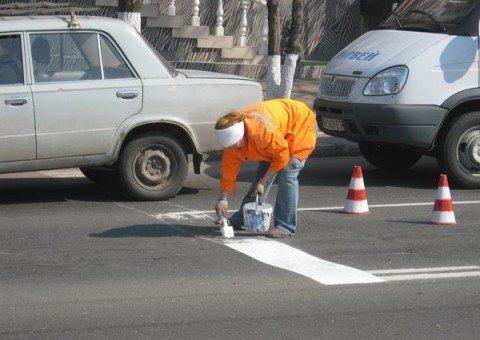 Сегодня в Мариуполе начали метить территорию (ФОТО), фото-1