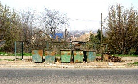 «Комсомольские плиты»  в Мариуполе  используют повторно… для мусора (ФОТО), фото-1