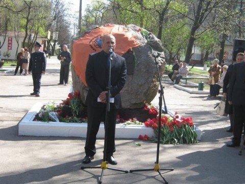 В Мариуполе чтут память жертв Чернобыльской трагедии (ФОТО), фото-1