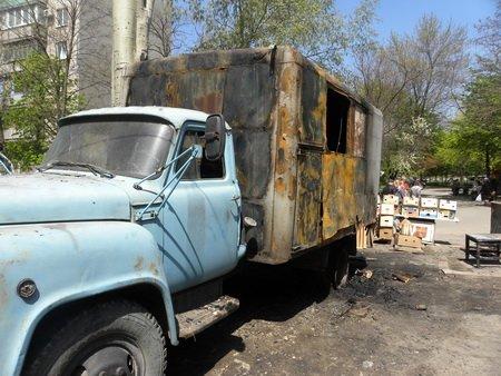 """В полночь в Мариуполе горел """"ГАЗ"""" (ФОТО), фото-1"""
