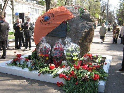 В Мариуполе вспоминали о Чернобыльской трагедии