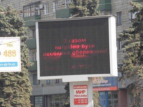 Мариуполь против билбордов: пока побеждают последние, фото-1