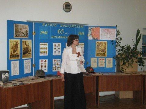 В Мариупольском городском архиве открылась выставка в честь 65-летия Победы (ФОТО), фото-1