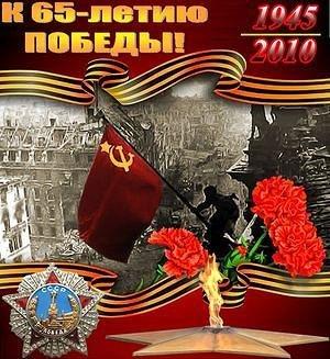 Внимание! От Мариупольского Информбюро 0629.com.ua!, фото-1