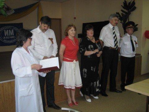 Сегодня «Киевстар» объединил под счастливой звездой два поколения ( ФОТО), фото-1