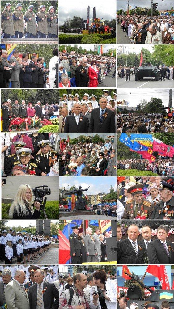 Фотопрогулка в День Победы по пл.Л.Комсомола, фото-1