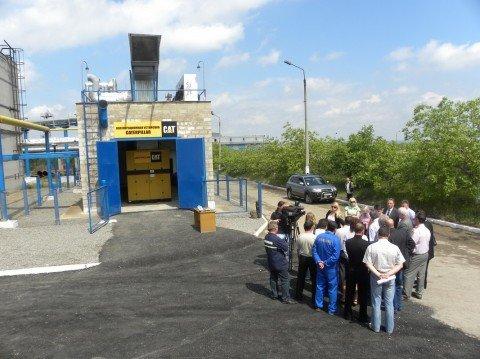 В Мариуполе внедрили когенерационную установку за 11 млн. грн. Инвестора не называют (ФОТО), фото-1