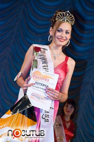 """""""Студенческая красавица - 2010"""" -  Алена Сердюк"""