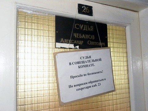 В Мариуполе задержали «знаменитую» наркоторговку (ФОТО), фото-1