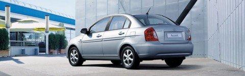 Горячее предложение на Hyundai Accent!, фото-1