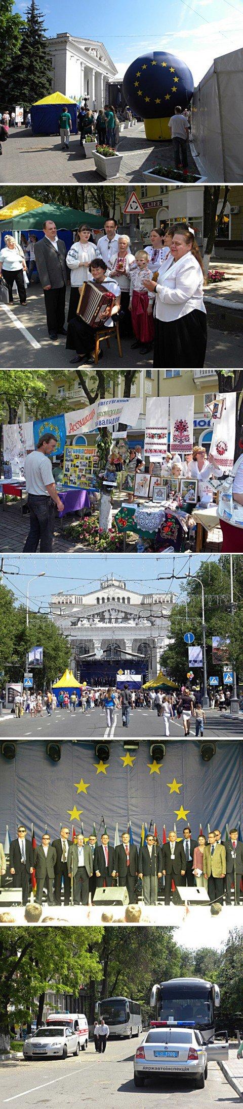 День Европы в Мариуполе. Фотопрогулка по городу, фото-1