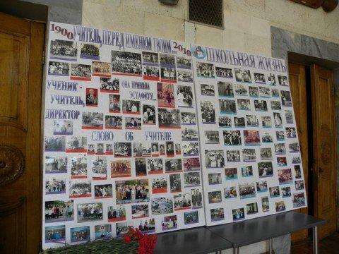 31-ая школа, пережившая две войны, отметила  110-й юбилей (ФОТО), фото-1
