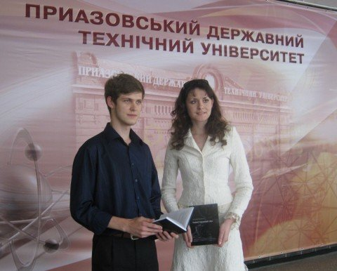 В Мариуполе родилась новая писательница (ФОТО), фото-1