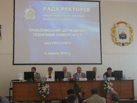В Мариуполе начал работу Совет ректоров вузов Донетчины (ФОТО), фото-1