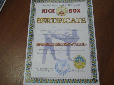 Мариупольские кик-боксеры в Бахчисарае и выиграли,  и потренировались (ФОТО), фото-1