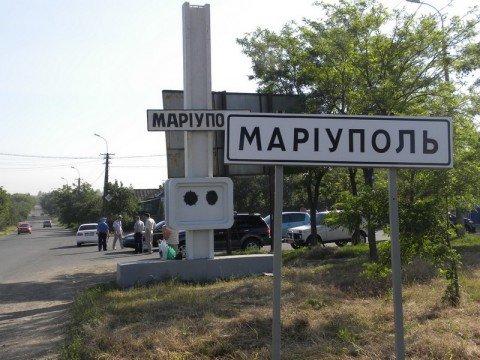 Мариупольская ГАИ сегодня «шерстила» автоперевозчиков на мелекинском направлении (ФОТО), фото-1
