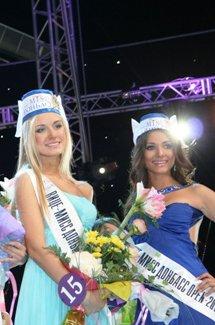 Две мариупольчанки стали «Вице-Мисс Донбасс 2010» (ФОТО), фото-1