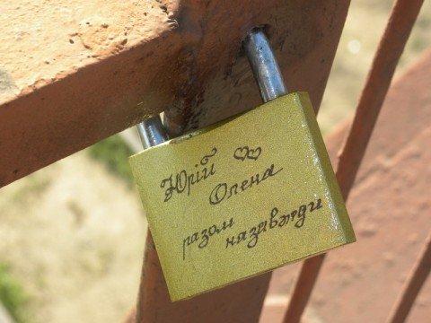В Мариуполе появился «Мост влюбленных» (ФОТО), фото-1