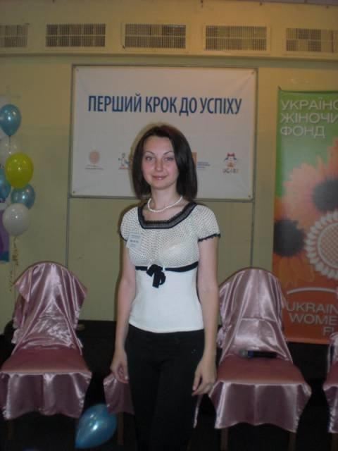 Мариупольчанка Яна Вертеба будет бороться с дефицитом женских кадров  в горсовете (ФОТО), фото-1