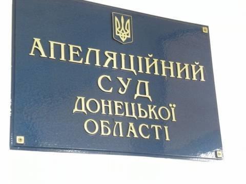 Апелляционный суд Донецкой области приступил к рассмотрению дела об убийстве Дмитрия Шаповалова  (фото), фото-1