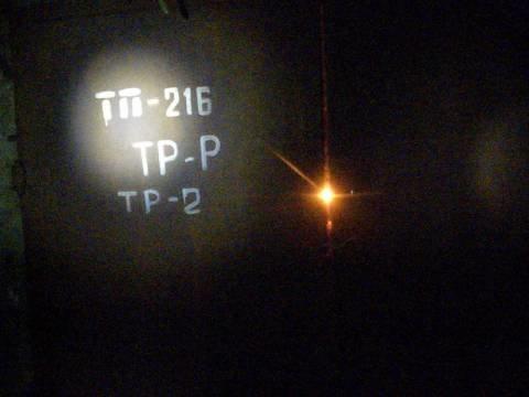 Пожар в трансформаторной будке в Жовтневом районе (ФОТО), фото-1