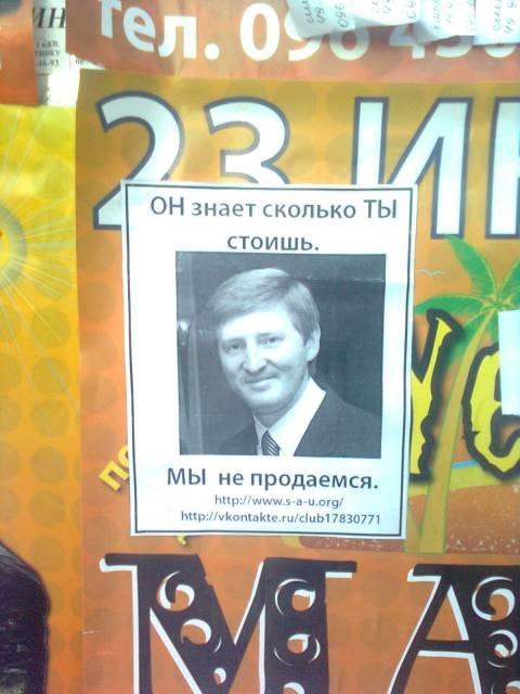 """Фото сделано в районе магазина """"1000 мелочей"""""""